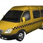 Как организовать маршрутное такси.