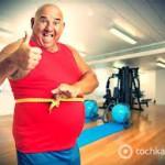 10 легких способов похудеть.