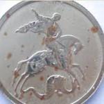 Инвестиции в монеты из драгоценных металлов.