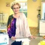 Бесплатная диета Елены Малышевой2